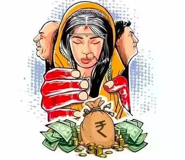Dowry Image